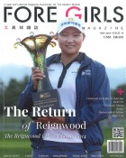 Fore Girls Magazine