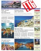 Travel Trade Gazette